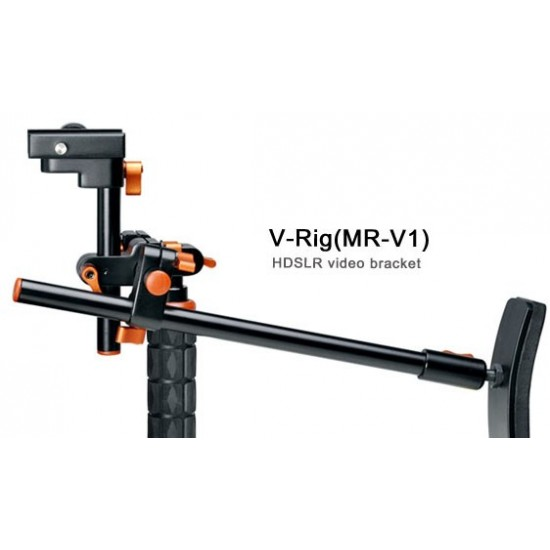 Aputure V-Rig MagicRig MR-V1 DSLR Video Bracket Camera Support and Stabilisor  - CLEARANCE