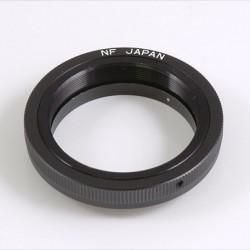 Baader T-Ring Nikon