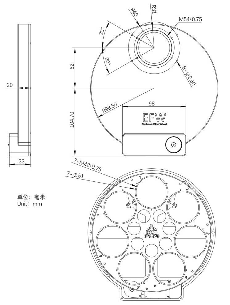EFW2X7-Mechanical drawing(1)