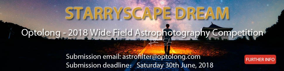 Optolong 2018 Wide Field Astrophotography Competition - Starryscape Dream