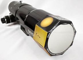 DayStar White Light ULF-70 - Universal Solar Filters for 65-80mm Outer Diameter