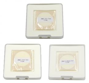 ZWO 31mm H-alpha SII OIII 7nm Narrowband Filter Set - UNMOUNTED