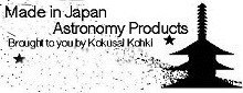 Kokusai Kohki