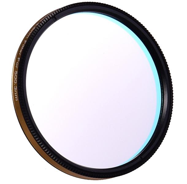 "ANTLIA PRO Ultra Narrowband 3nm OIII Filter - 2"""