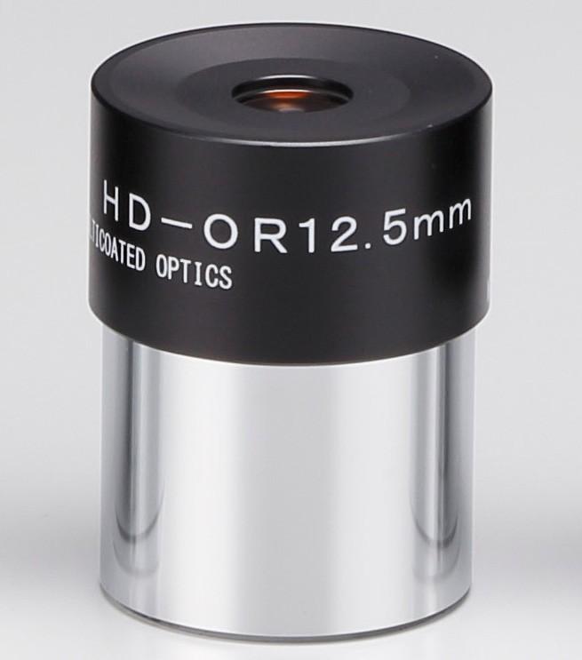 12.5mm Japanese HD Orthoscopic Eyepiece - Fujiyama Series