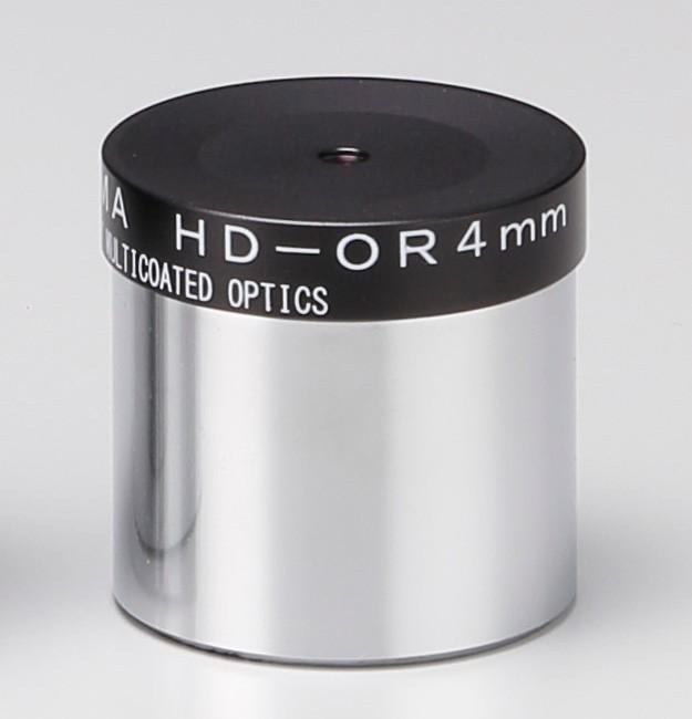 4mm Japanese HD Orthoscopic Eyepiece - Fujiyama Series