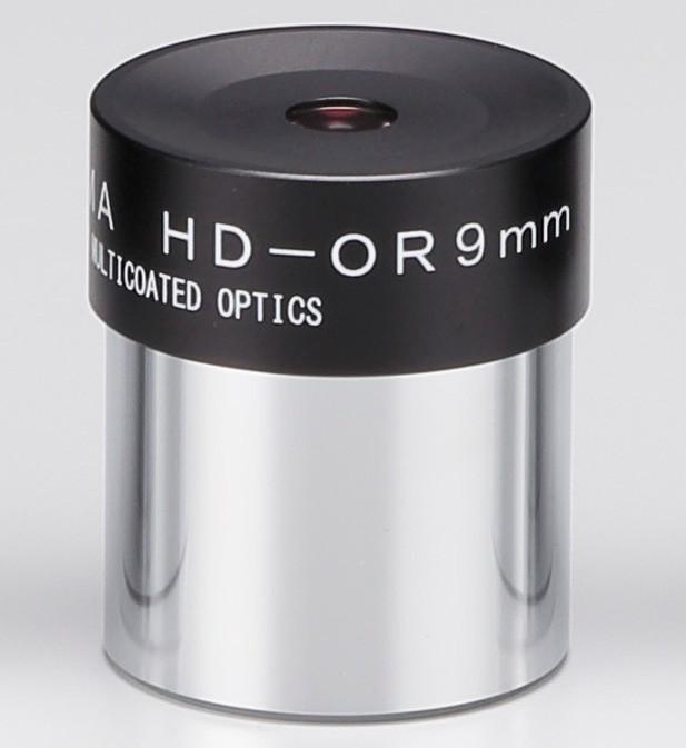 9mm Japanese HD Orthoscopic Eyepiece - Fujiyama Series