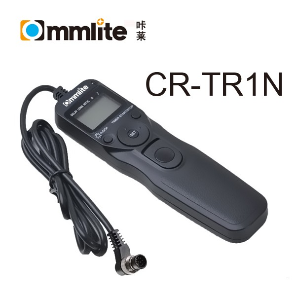 Commlite Digital Timer Remote Control - TR1N - Nikon