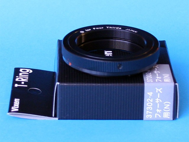 T-Ring T2 Lens Adapter Ring for Minolta/Sony dSLRs