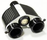"Lacerta DeLuxe Binoviewer - 1.25"" Compatible"