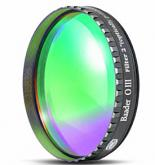 "Baader 2"" Narrowband OIII Nebula Filter 8nm HBW"